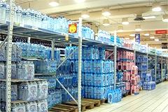 Still mineral water aisle in an Italian supermarket