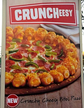 December 1, 2013 - Street ad from a popular pizza chain (photo taken in Vancouver)
